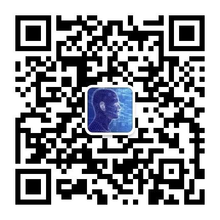 TensorFlow 入门教程,安装教程,实战项目,微信群,QQ群,微信公众号