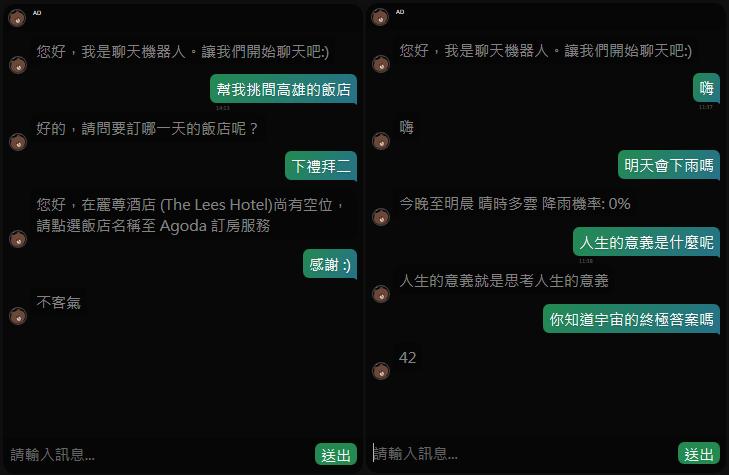 Mianbot:基于向量匹配的情境式聊天机器人