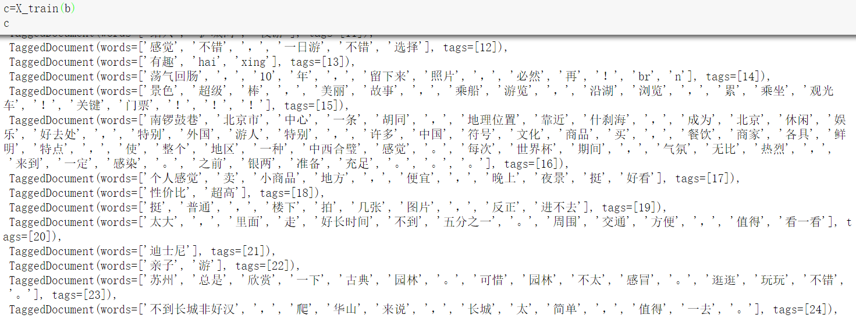 基于Doc2vec训练句子向量- TensorFlowNews - CSDN博客
