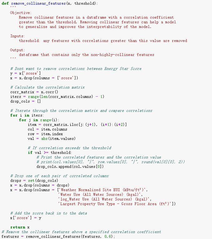 一个完整的机器学习项目在Python中的演练(二)