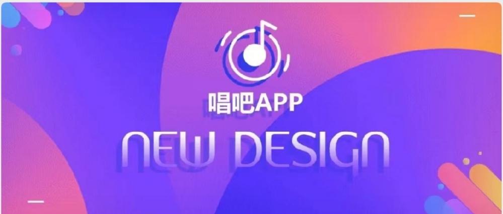 【唱吧内推】iOS/安卓/测试/音视频/PHP,岗位多多~